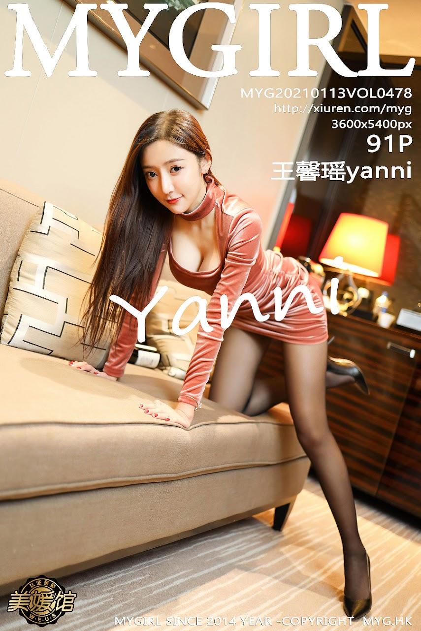[MyGirl] 2021-01-13 Vol.478 Wang Xinyao yanni